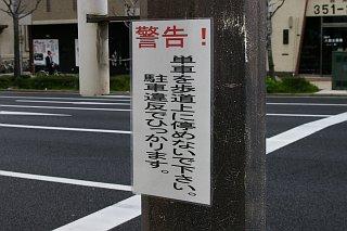 20080401-hikkari.jpg