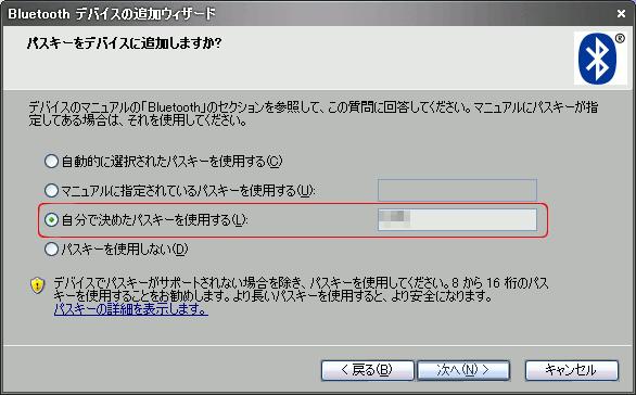 20080402-btas-pc02.png