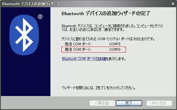 20080402-btas-pc03.png