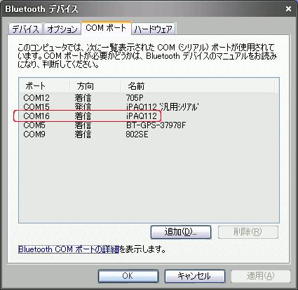20080402-btas-pc04.png