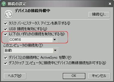 20080402-btas-pc05.png