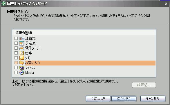 20080402-btas-pc06.png
