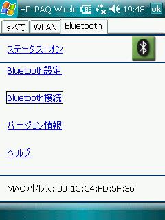 20080402-btas-wm01.png