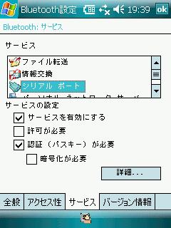 20080402-btas-wm03.png