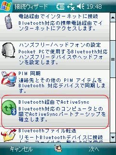 20080402-btas-wm05.png