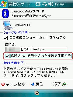 20080402-btas-wm09.png