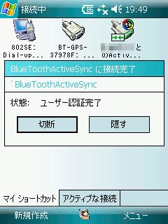 20080402-btas-wm10.png