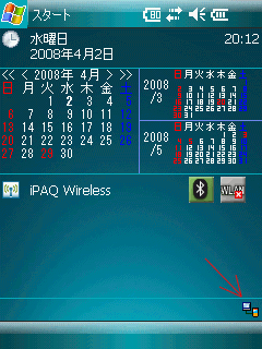 20080402-btas-wm11.png