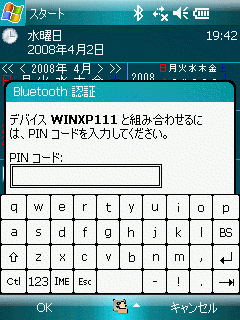 20080402-btas-wm12.png