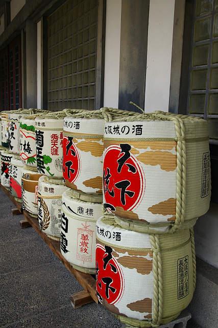 20080409-sake.jpg