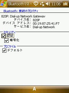 20080429-820p-prop.png