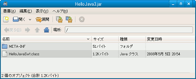 20080507-jar-org.png