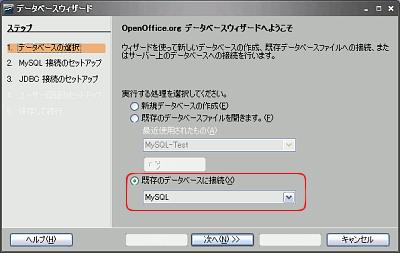 20080511-ooo-mysql01.png