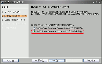 20080511-ooo-mysql02.png