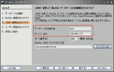 20080511-ooo-mysql03.png