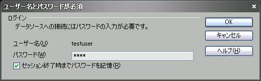 20080511-ooo-mysql05.png