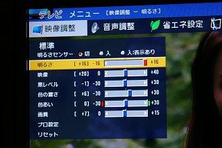 20080607-max-conf.jpg