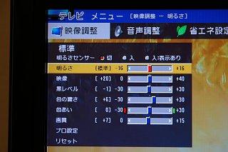 20080607-mid-conf.jpg