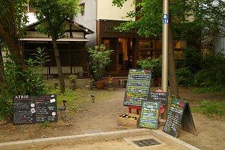 20080615-cafe.jpg