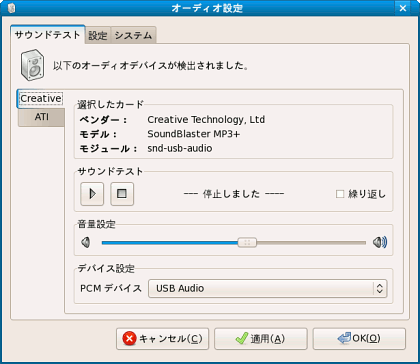 20080619-linux01.png