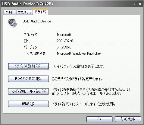 20080619-win02.png