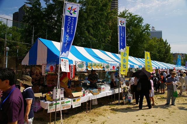 20080913-fukushimaken.jpg
