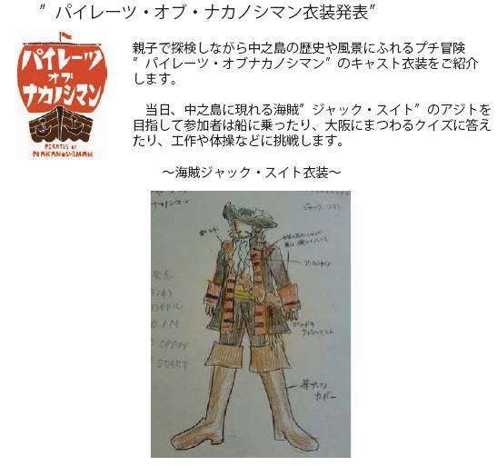 20081013-pirates.jpg