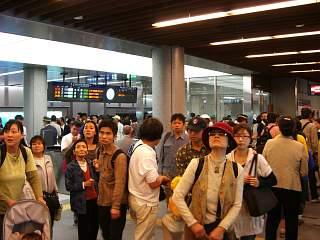 20081019-nakanoshima-stn04.jpg