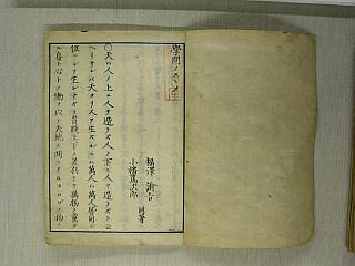 20081116-gakumon.jpg