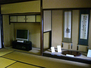20081116-room.jpg
