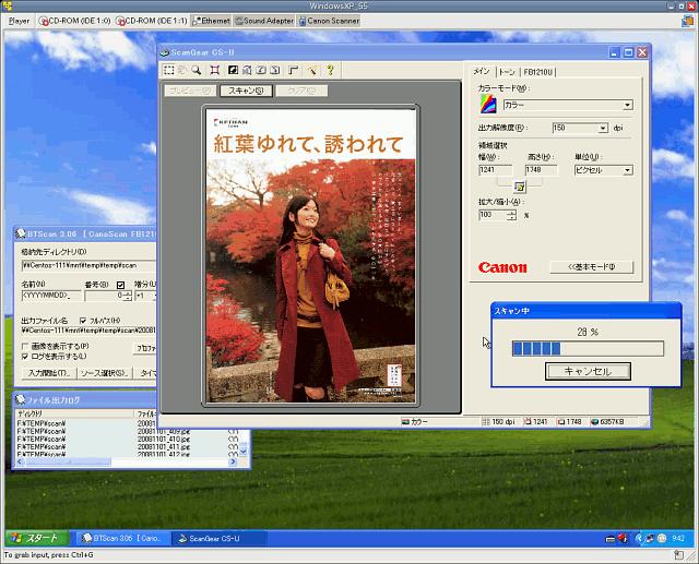 20081124-vmware-fb1210u.png