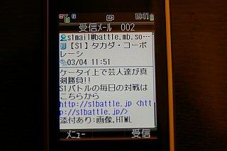 20090307-btl00.jpg