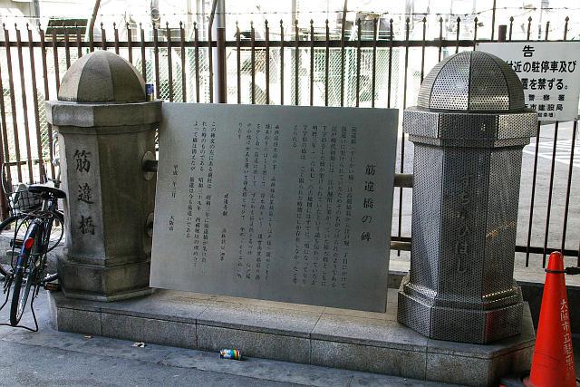 20090315-sujichigai.jpg