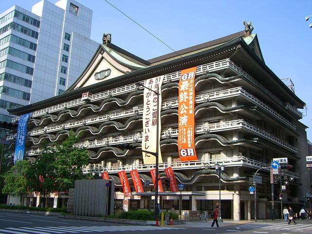 20090617-kabukiza01.jpg