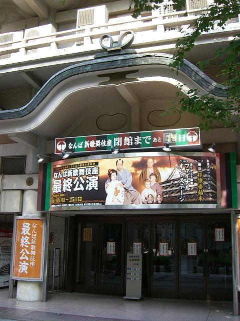 20090617-kabukiza03.jpg