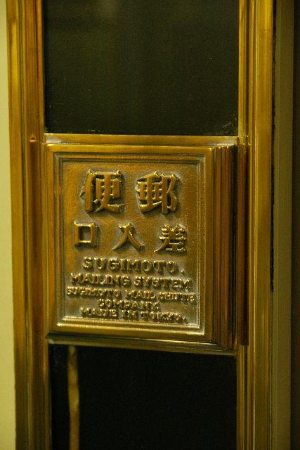 20090621-daibiru06.jpg