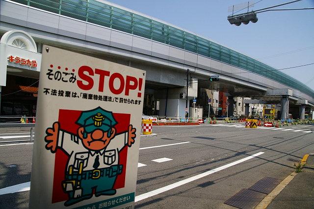 20090705-kujyou-hanshin.jpg