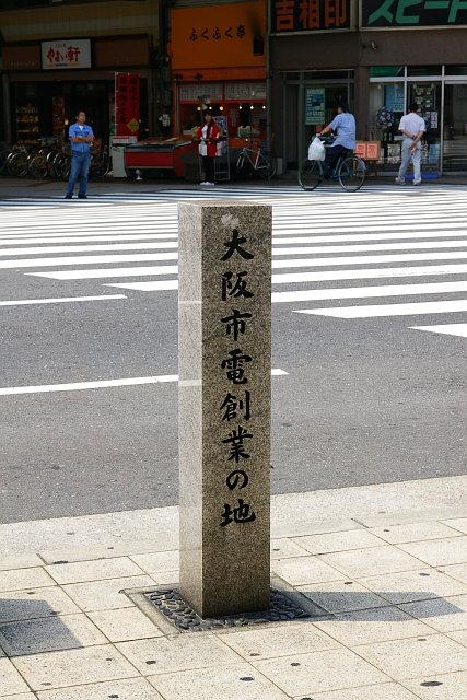 20090705-kujyou02.jpg