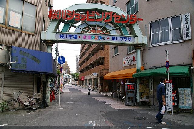 20090705-sakuragawa-shopping.jpg