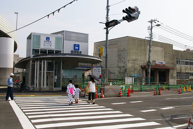20090705-siomibashi01.jpg