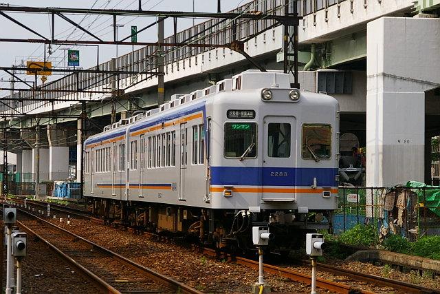 20090705-siomibashi05.jpg