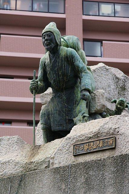 20090711-kawaguchi-ekai-monument.jpg