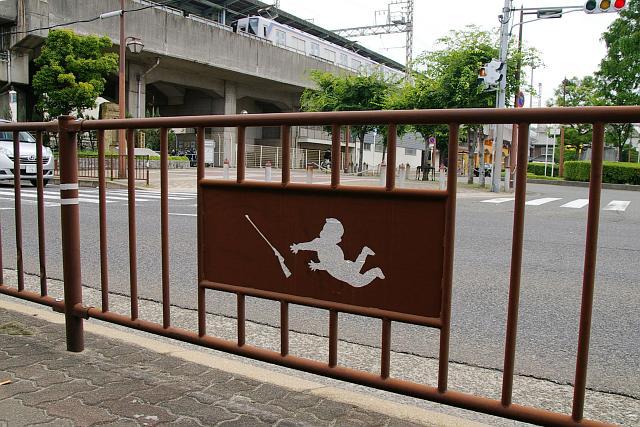 20090711-sitidou-barricade.jpg