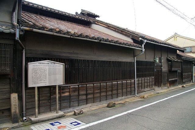 20090711-teppou-kaji.jpg