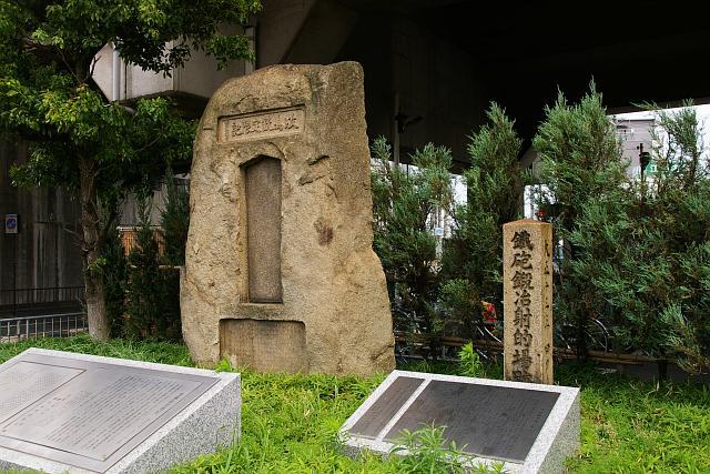 20090711-teppou-monument.jpg