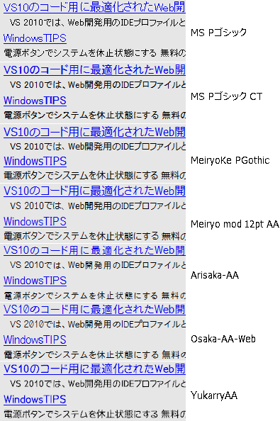 20090912-ttfsample.png