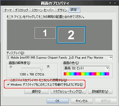 20091122-controlpanel-monitor.png
