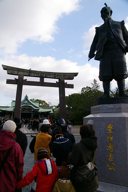 20100101-toyokuni-shrine.jpg