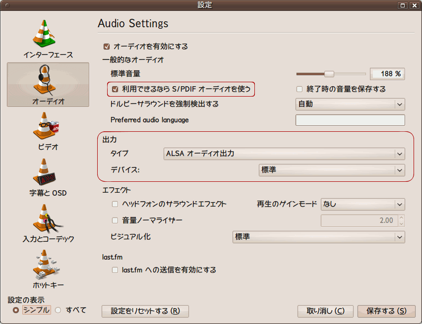 20100215-vlc-linux01.png