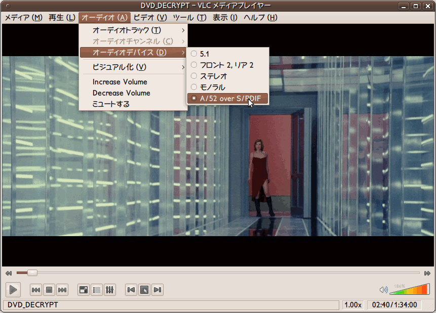 20100215-vlc-linux02.png